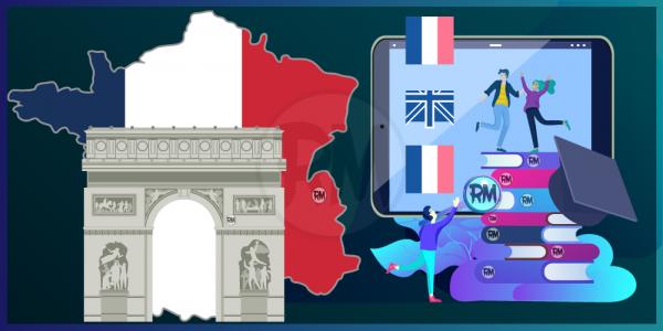 Французского языка в Павлово Подворье 1