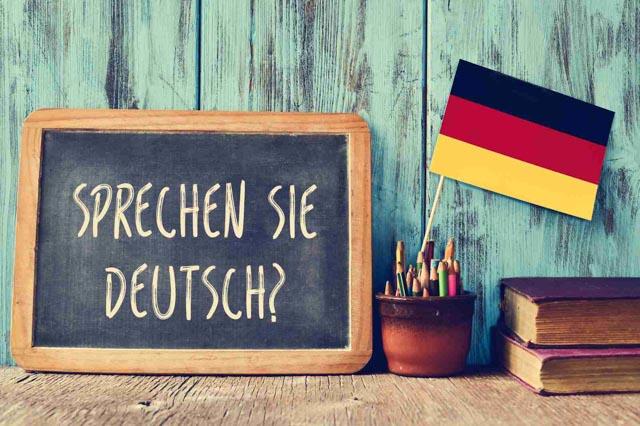 Изучение немецкого языка в Павлово Подворье