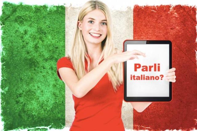 Изучай итальянский в Павлово Подворье